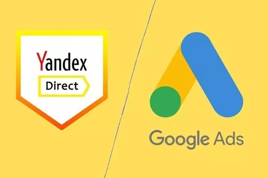 настройка контекста в яндексе и гугле